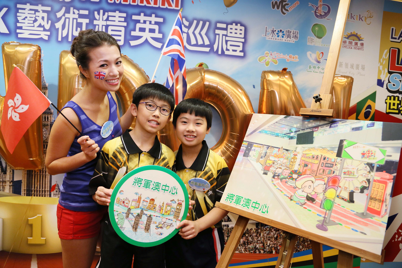 看來,香港體育孖寶都很開心呀!!